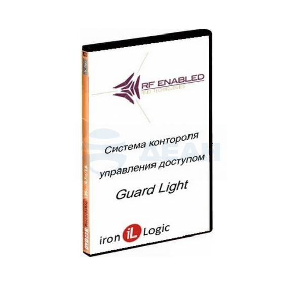 Программное обеспечение СКД Лицензия Guard Light - 1/50L  (IronLogic)